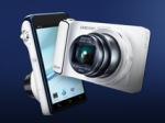 ArticleHP_GalaxyCamera_2